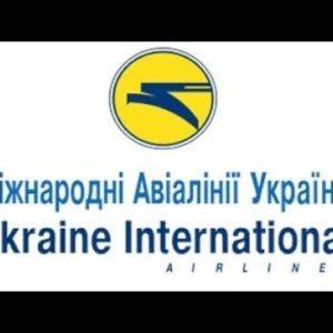 [FSX] Ukraine International night landing at Dubai/DXB